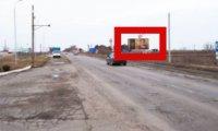 Билборд №231679 в городе Геническ (Херсонская область), размещение наружной рекламы, IDMedia-аренда по самым низким ценам!