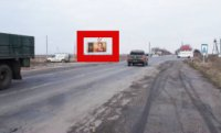 Билборд №231682 в городе Геническ (Херсонская область), размещение наружной рекламы, IDMedia-аренда по самым низким ценам!