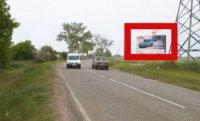 Билборд №231683 в городе Геническ (Херсонская область), размещение наружной рекламы, IDMedia-аренда по самым низким ценам!