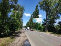 Билборд №231690 в городе Кременчуг (Полтавская область), размещение наружной рекламы, IDMedia-аренда по самым низким ценам!