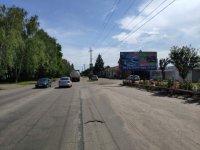 Билборд №231694 в городе Кременчуг (Полтавская область), размещение наружной рекламы, IDMedia-аренда по самым низким ценам!
