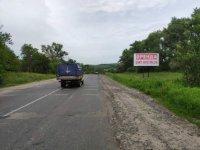 Билборд №231698 в городе Кременчуг (Полтавская область), размещение наружной рекламы, IDMedia-аренда по самым низким ценам!