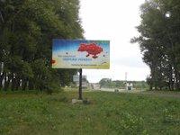 Билборд №2317 в городе Звенигородка (Черкасская область), размещение наружной рекламы, IDMedia-аренда по самым низким ценам!