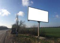 Билборд №231817 в городе Коблево (Николаевская область), размещение наружной рекламы, IDMedia-аренда по самым низким ценам!