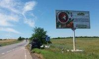 Билборд №231819 в городе Коблево (Николаевская область), размещение наружной рекламы, IDMedia-аренда по самым низким ценам!
