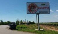 Билборд №231822 в городе Коблево (Николаевская область), размещение наружной рекламы, IDMedia-аренда по самым низким ценам!
