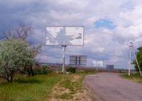 Билборд №231840 в городе Коблево (Николаевская область), размещение наружной рекламы, IDMedia-аренда по самым низким ценам!