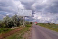 Билборд №231842 в городе Коблево (Николаевская область), размещение наружной рекламы, IDMedia-аренда по самым низким ценам!