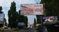 Билборд №231843 в городе Коблево (Николаевская область), размещение наружной рекламы, IDMedia-аренда по самым низким ценам!