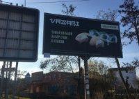 Билборд №231845 в городе Коблево (Николаевская область), размещение наружной рекламы, IDMedia-аренда по самым низким ценам!