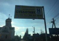 Билборд №231846 в городе Коблево (Николаевская область), размещение наружной рекламы, IDMedia-аренда по самым низким ценам!