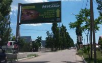 Билборд №231852 в городе Коблево (Николаевская область), размещение наружной рекламы, IDMedia-аренда по самым низким ценам!