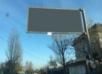 Билборд №231853 в городе Коблево (Николаевская область), размещение наружной рекламы, IDMedia-аренда по самым низким ценам!