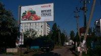 Билборд №231854 в городе Коблево (Николаевская область), размещение наружной рекламы, IDMedia-аренда по самым низким ценам!