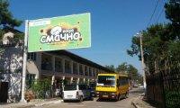Билборд №231858 в городе Коблево (Николаевская область), размещение наружной рекламы, IDMedia-аренда по самым низким ценам!