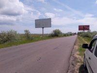 Билборд №231861 в городе Коблево (Николаевская область), размещение наружной рекламы, IDMedia-аренда по самым низким ценам!