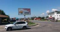 Билборд №231863 в городе Коблево (Николаевская область), размещение наружной рекламы, IDMedia-аренда по самым низким ценам!