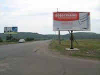 Билборд №2320 в городе Светловодск (Кировоградская область), размещение наружной рекламы, IDMedia-аренда по самым низким ценам!