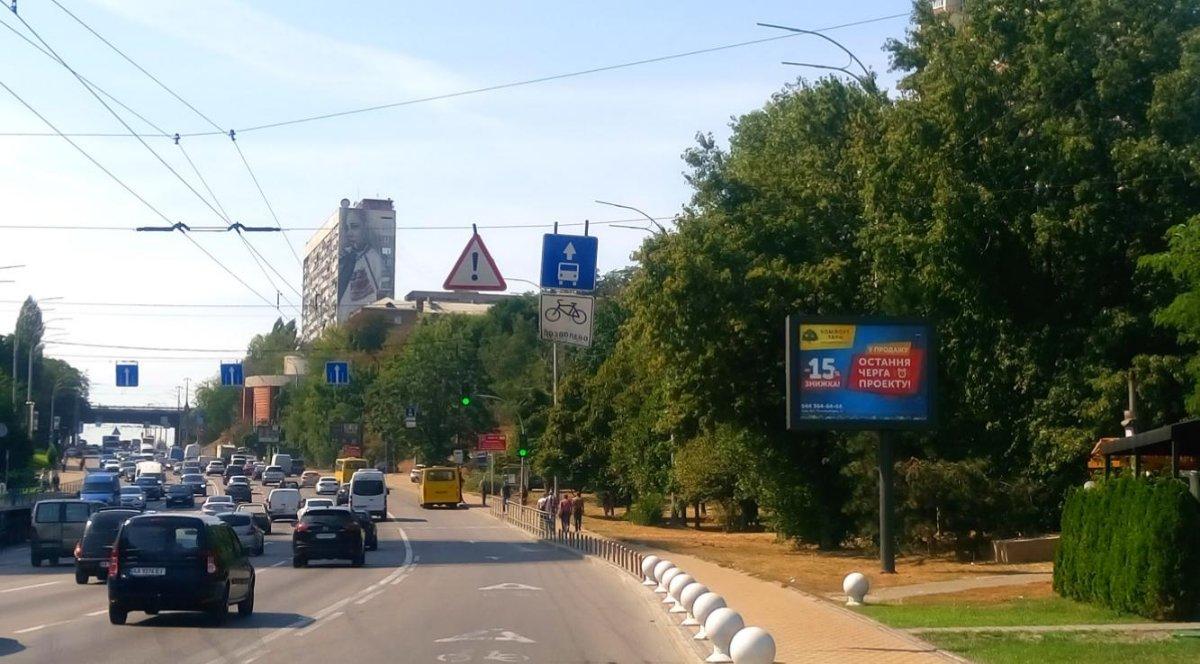 Экран №232149 в городе Киев (Киевская область), размещение наружной рекламы, IDMedia-аренда по самым низким ценам!