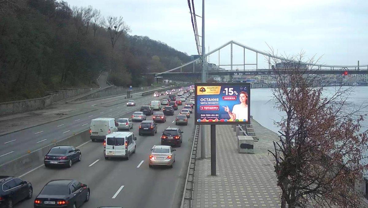 Экран №232155 в городе Киев (Киевская область), размещение наружной рекламы, IDMedia-аренда по самым низким ценам!