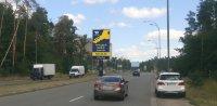 Бэклайт №232161 в городе Киев (Киевская область), размещение наружной рекламы, IDMedia-аренда по самым низким ценам!