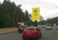 Бэклайт №232162 в городе Киев (Киевская область), размещение наружной рекламы, IDMedia-аренда по самым низким ценам!