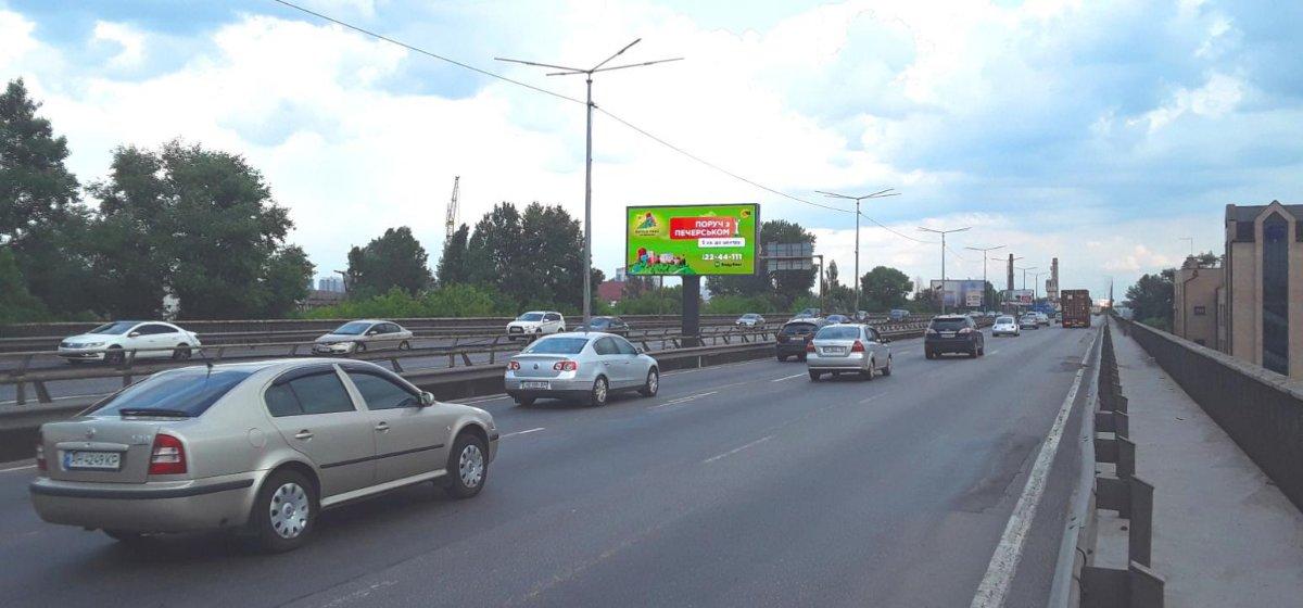Экран №232172 в городе Киев (Киевская область), размещение наружной рекламы, IDMedia-аренда по самым низким ценам!
