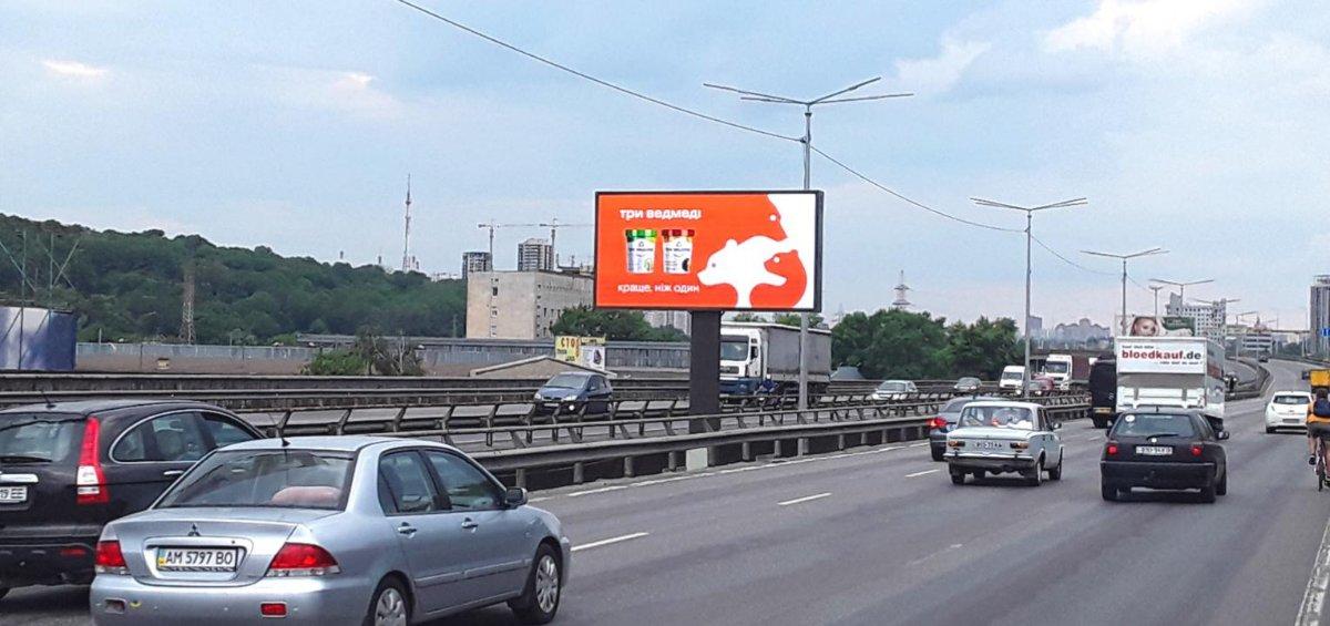 Экран №232178 в городе Киев (Киевская область), размещение наружной рекламы, IDMedia-аренда по самым низким ценам!