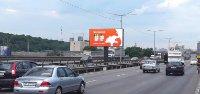 Экран №232183 в городе Киев (Киевская область), размещение наружной рекламы, IDMedia-аренда по самым низким ценам!