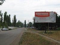 Билборд №2322 в городе Светловодск (Кировоградская область), размещение наружной рекламы, IDMedia-аренда по самым низким ценам!