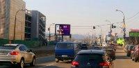 Экран №232204 в городе Киев (Киевская область), размещение наружной рекламы, IDMedia-аренда по самым низким ценам!