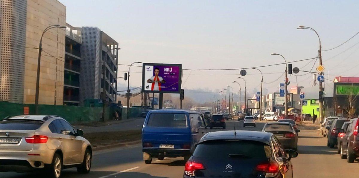 Экран №232205 в городе Киев (Киевская область), размещение наружной рекламы, IDMedia-аренда по самым низким ценам!