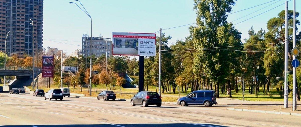 Бэклайт №232210 в городе Киев (Киевская область), размещение наружной рекламы, IDMedia-аренда по самым низким ценам!