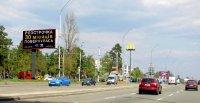 Бэклайт №232211 в городе Киев (Киевская область), размещение наружной рекламы, IDMedia-аренда по самым низким ценам!