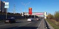 Бэклайт №232224 в городе Киев (Киевская область), размещение наружной рекламы, IDMedia-аренда по самым низким ценам!