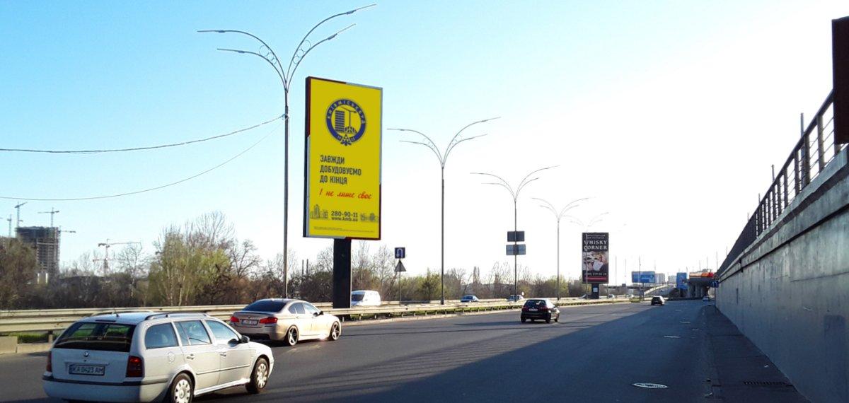 Бэклайт №232225 в городе Киев (Киевская область), размещение наружной рекламы, IDMedia-аренда по самым низким ценам!
