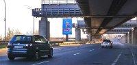 Бэклайт №232227 в городе Киев (Киевская область), размещение наружной рекламы, IDMedia-аренда по самым низким ценам!