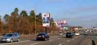 Бэклайт №232256 в городе Киев (Киевская область), размещение наружной рекламы, IDMedia-аренда по самым низким ценам!
