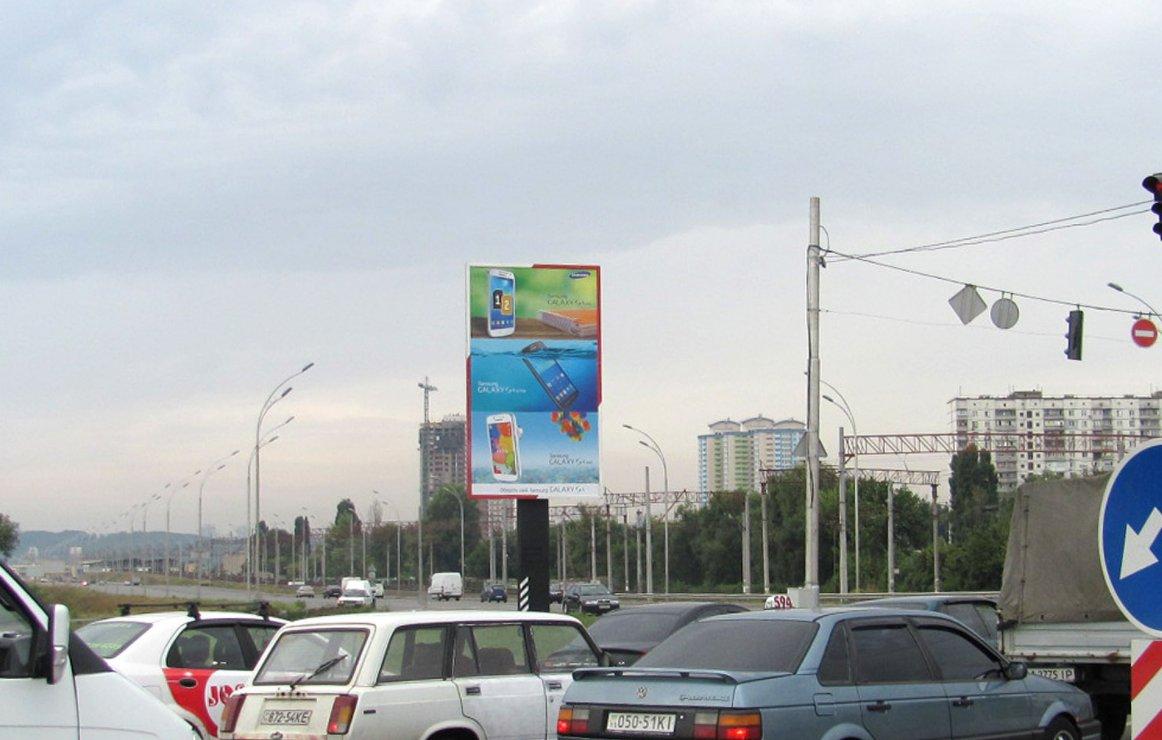 Бэклайт №232258 в городе Киев (Киевская область), размещение наружной рекламы, IDMedia-аренда по самым низким ценам!