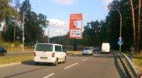 Бэклайт №232273 в городе Киев (Киевская область), размещение наружной рекламы, IDMedia-аренда по самым низким ценам!