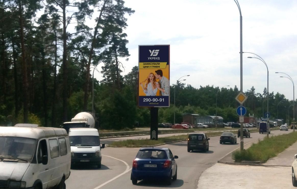 Бэклайт №232274 в городе Киев (Киевская область), размещение наружной рекламы, IDMedia-аренда по самым низким ценам!