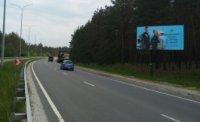Билборд №232283 в городе Вышгород (Киевская область), размещение наружной рекламы, IDMedia-аренда по самым низким ценам!