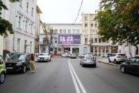 Экран №232290 в городе Харьков (Харьковская область), размещение наружной рекламы, IDMedia-аренда по самым низким ценам!