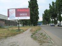 Билборд №2323 в городе Светловодск (Кировоградская область), размещение наружной рекламы, IDMedia-аренда по самым низким ценам!