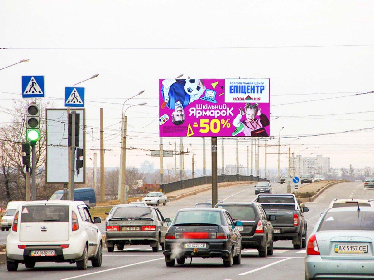 Экран №232302 в городе Харьков (Харьковская область), размещение наружной рекламы, IDMedia-аренда по самым низким ценам!