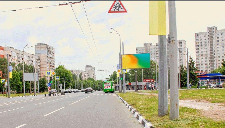 Экран №232303 в городе Харьков (Харьковская область), размещение наружной рекламы, IDMedia-аренда по самым низким ценам!