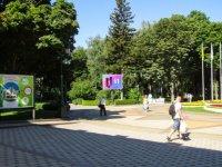 Экран №232315 в городе Харьков (Харьковская область), размещение наружной рекламы, IDMedia-аренда по самым низким ценам!
