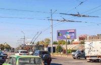 Экран №232319 в городе Харьков (Харьковская область), размещение наружной рекламы, IDMedia-аренда по самым низким ценам!