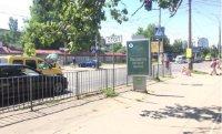 Ситилайт №232337 в городе Николаев (Николаевская область), размещение наружной рекламы, IDMedia-аренда по самым низким ценам!