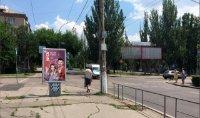 Ситилайт №232343 в городе Николаев (Николаевская область), размещение наружной рекламы, IDMedia-аренда по самым низким ценам!